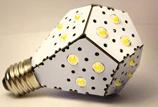 Une nouvelle invention sur la lumière: l'ampoule NanoLight